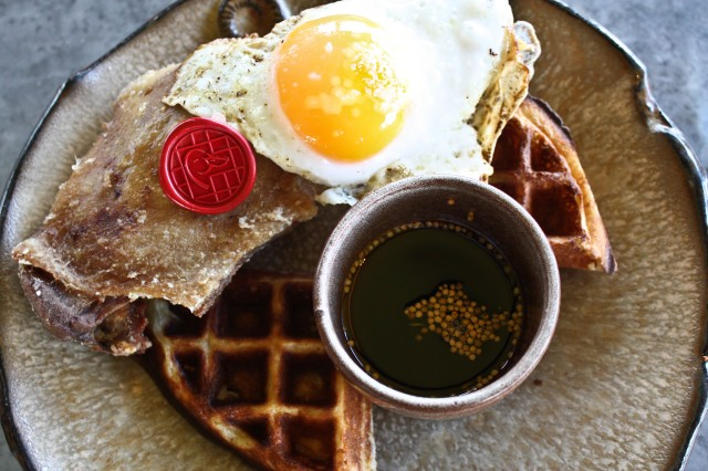 The Duck and Waffle London  | Milk and Cookies -2